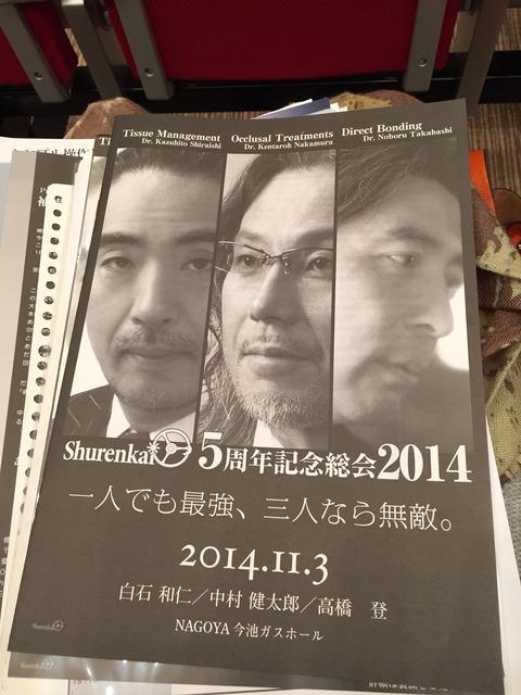 2014-11-03-09-59-41